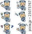 喜怒哀楽 表情 感情のイラスト 23073767