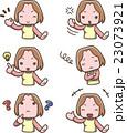 喜怒哀楽 表情 感情のイラスト 23073921