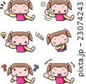 喜怒哀楽 表情 感情のイラスト 23074243