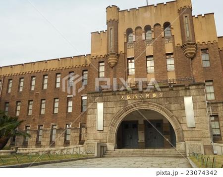旧大阪市博物館 横構図 23074342