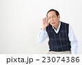 耳の遠いシニア男性 23074386
