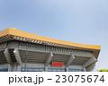 日本武道館 23075674