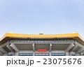 日本武道館 23075676