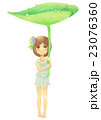 あじさい娘(雨) 23076360