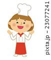 人物 働く女性 シェフ 23077241