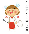 人物 働く女性 シェフ 23077245