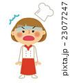 人物 働く女性 シェフ 23077247