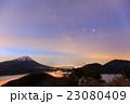 富士山と火星 23080409