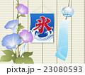 かき氷 23080593