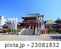 大須観音 23081832