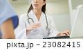 医療ビジネス イメージ 23082415