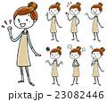 エプロン姿の女性 ポーズ バリエーション 23082446