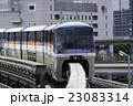 東京モノレール 23083314