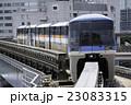 東京モノレール 23083315