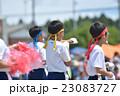 小学校の運動会 応援合戦 23083727
