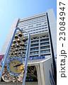 カリヨン時計(中野サンプラザ) 23084947