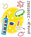 合奏 芸術の秋 23085882