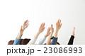 挙手イメージ 23086993