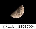 月面X 23087004
