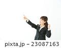 オススメ ビジネスイメージ 女性 23087163