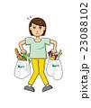買い物帰りの女性 23088102