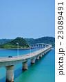 【山口県】角島大橋 23089491