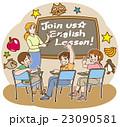 先生 英会話 勉強のイラスト 23090581