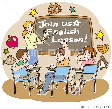 一緒に英語の勉強しよう♪(先生と生徒+黒板と文面+挿絵+背景) 23090581