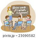 一緒に英語の勉強しよう♪(先生と生徒+黒板と文面+背景) 23090582