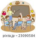 一緒に英語の勉強しよう♪(先生と生徒+黒板+挿絵+背景) 23090584