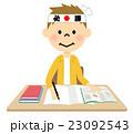 子供 勉強 男の子のイラスト 23092543