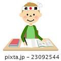 子供 勉強 男の子のイラスト 23092544