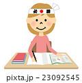 子供 女の子 勉強のイラスト 23092545