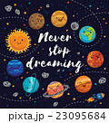 Never stop dreaming. Motivation vector 23095684