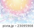 音符 音楽 ミュージックのイラスト 23095908