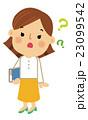 表情 教員 先生のイラスト 23099542