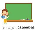 教員 働く女性 女性のイラスト 23099546