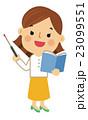 教員 働く女性 女性のイラスト 23099551