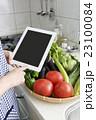 キッチン タブレット 野菜  23100084