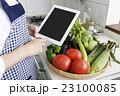 キッチン タブレット 野菜  23100085