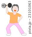 シニアのフィットネストレーニング 23101063