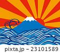 波と富士山 23101589