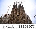 【スペイン バルセロナ】 サグラダファミリア  23103973