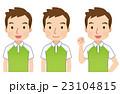 男性スタッフ 表情セット 23104815