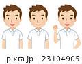 男性スタッフ 表情セット 23104905