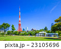 芝公園 東京タワー 風景の写真 23105696