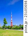 芝公園 東京タワー 風景の写真 23105698