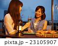 パーティー 女子会 旅行 バカンス 女子旅 友達 友人 23105907