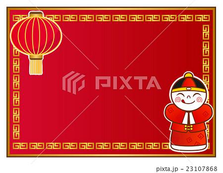中国伝統衣装を着た男の子と中華風背景 23107868