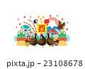 年賀状素材 雄鶏 にわとりのイラスト 23108678